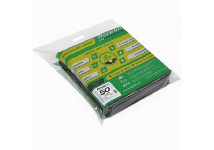 Агроволокно Agreen черное (3,2х10)