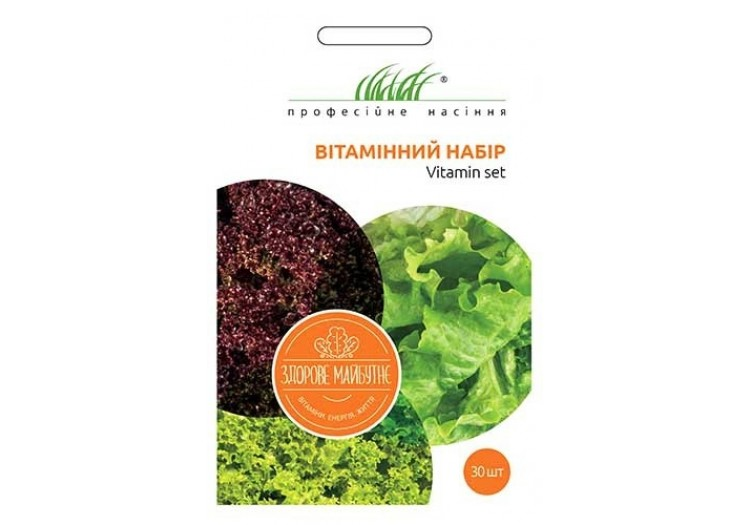Салатный микс Витаминный набор, 30 шт. - 009904