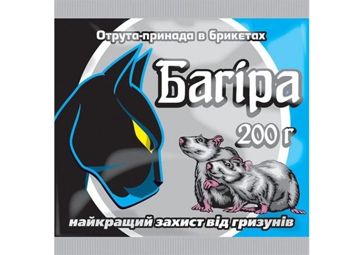 Багира (яд-приманка в брикетах 200 г.)