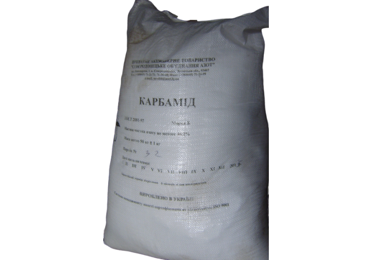 Карбамид ( мочевина ) 50 кг