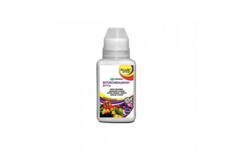 Битоксибацилин - БТУ-р для защиты растений от вредителей, 125 мл. - 010435