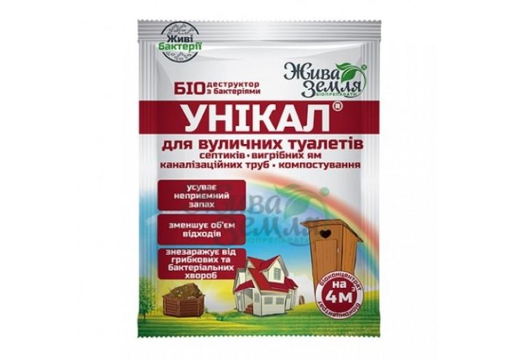 Уникал - C для выгребных ям, туалетов, утилизации биологических отходов (до 4 м3 отходов), 30 грм. - 010448