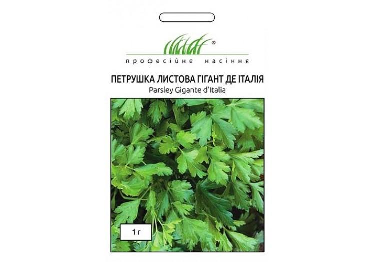 Петрушка листовая Гиганте де Италия 1 г. - 009887