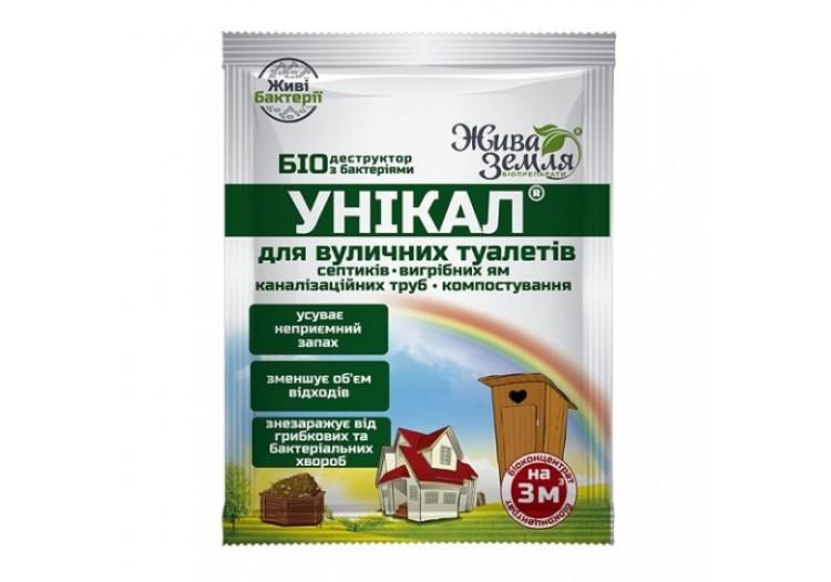 Уникал-р, универсальный, 35 мл. - 010563