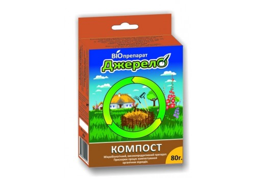 Биопрепарат Джерело для компоста, 80 гр. - 010557