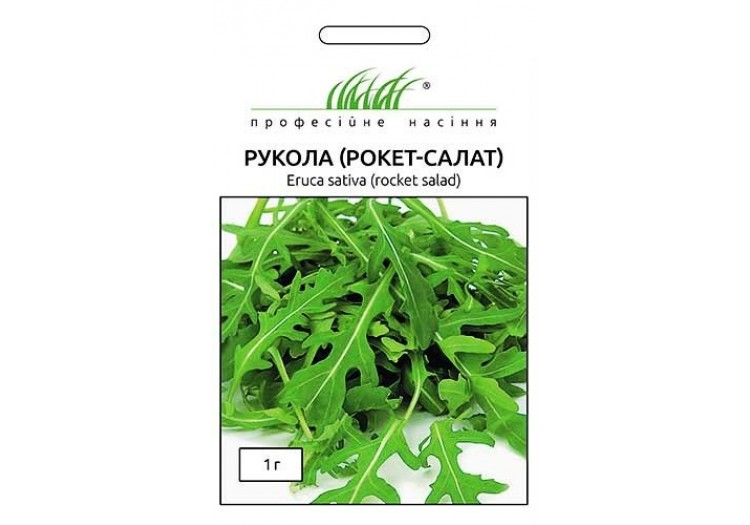 Рукола рокет-салат 1 г. - 010539