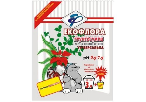 Грунт Экофлора универсальный 3,5 л.