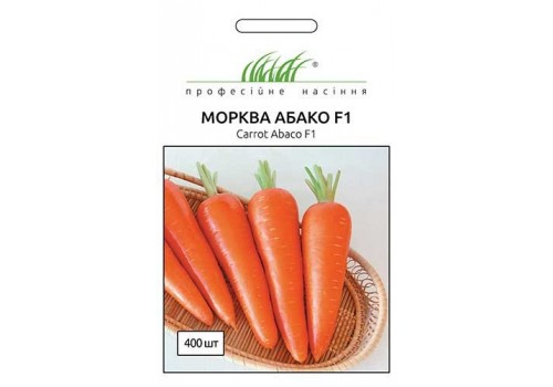 Морковь Абако F1 400шт - 011126