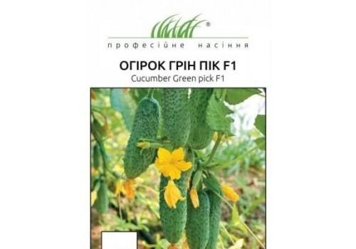 Огурец Грин Пик F1 10 шт - 013914