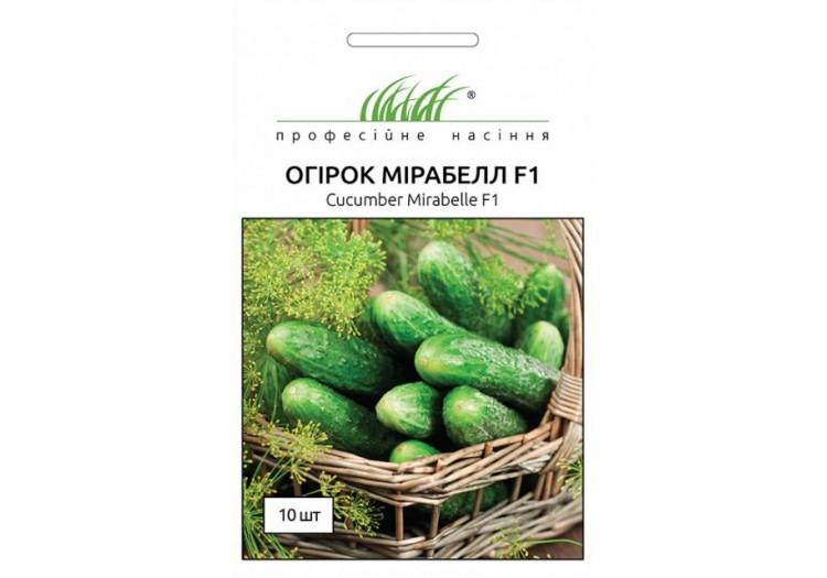 Огурец Мирабелл F1 10 шт - 011772