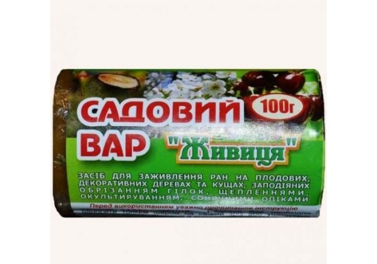 Садовый вар Живиця, 100 г.