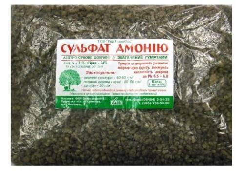 Сульфат аммония + гуматы, 1 кг