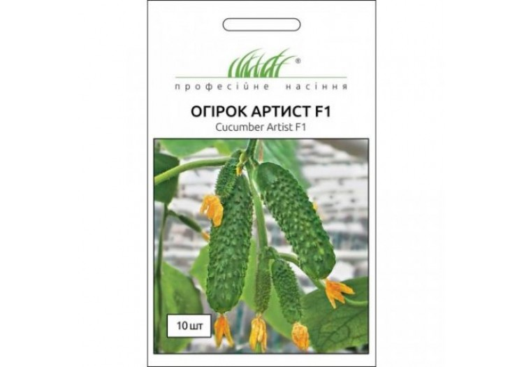 Огурец Артист F1 10 шт - 013913