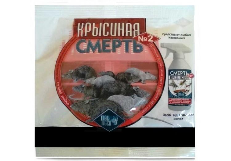 Крысиная смерть №2 200 г