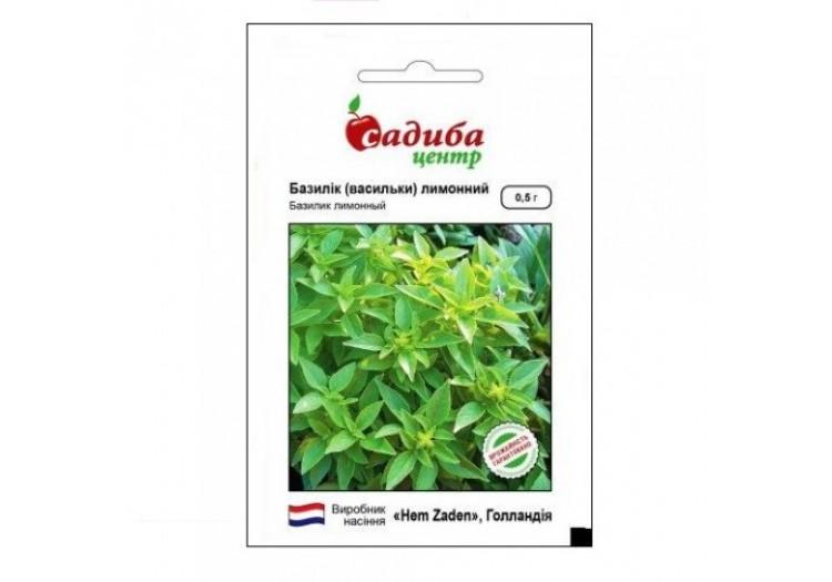 Базилик зеленый Лимонный 0,5 г. (Садыба Центр) - 015315