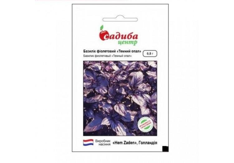 Базилик фиолетовый Темный опал 0,5 г. (Садыба Центр) - 015289