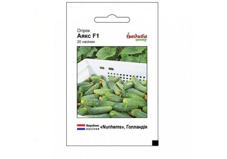 Огурец пчелоопыляемый Аякс F1 20 шт (Садыба Центр) - 015521