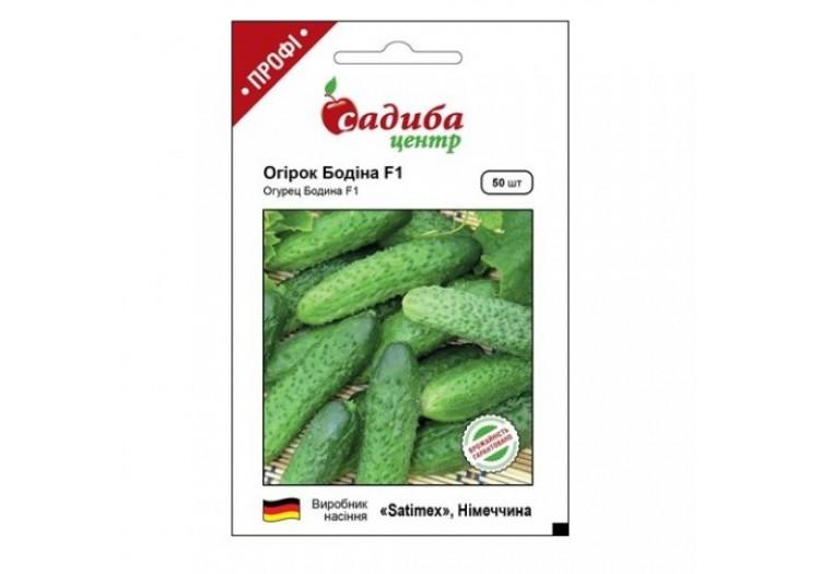 Огірок самозапильний Огірок Бодіна F1, 50 шт. (Садиба Центр) - 015531