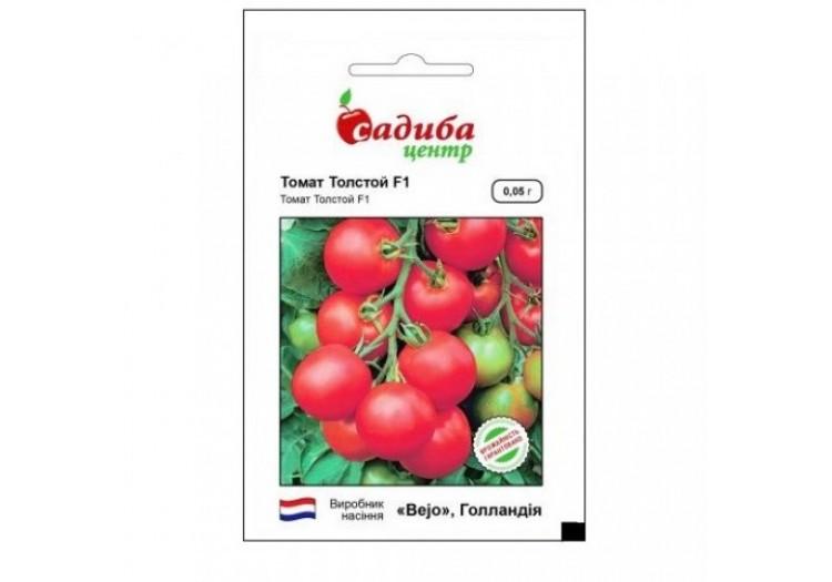 Томат высокорослый Толстой F1 0,05 г. (Садыба Центр) - 015628