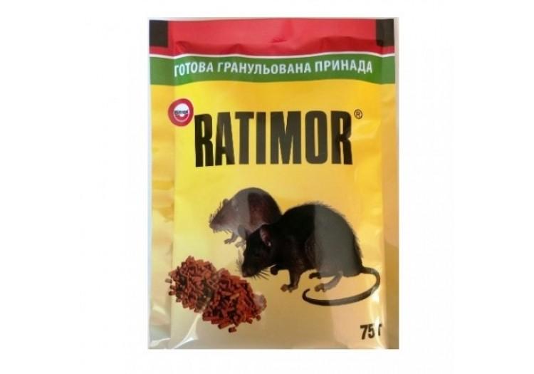 Ратимор от крыс и мышей 75 гр.