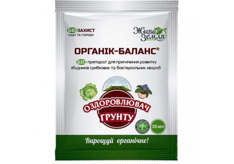 Органик-Баланс 35 мл для оздоровления грунта ТМ Жива Земля - 018276