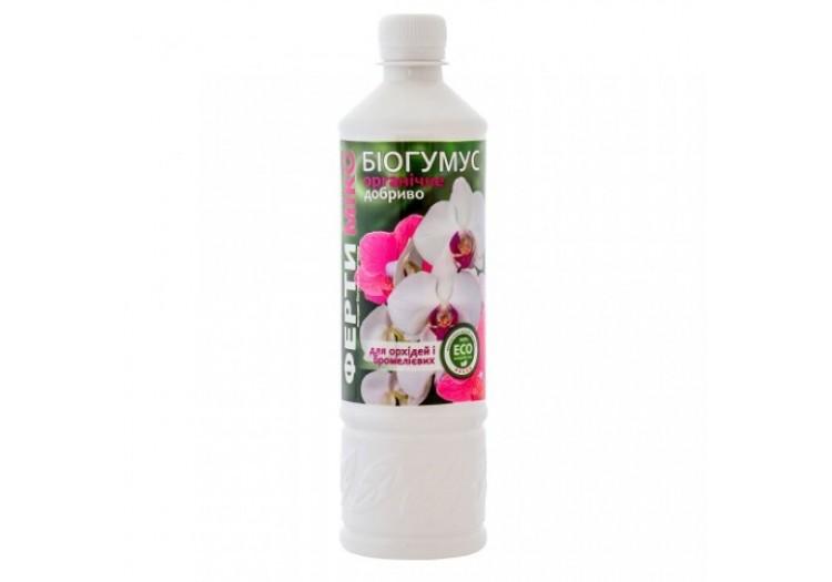 Биогумус Фертимикс орхидея 570 мл - 018572