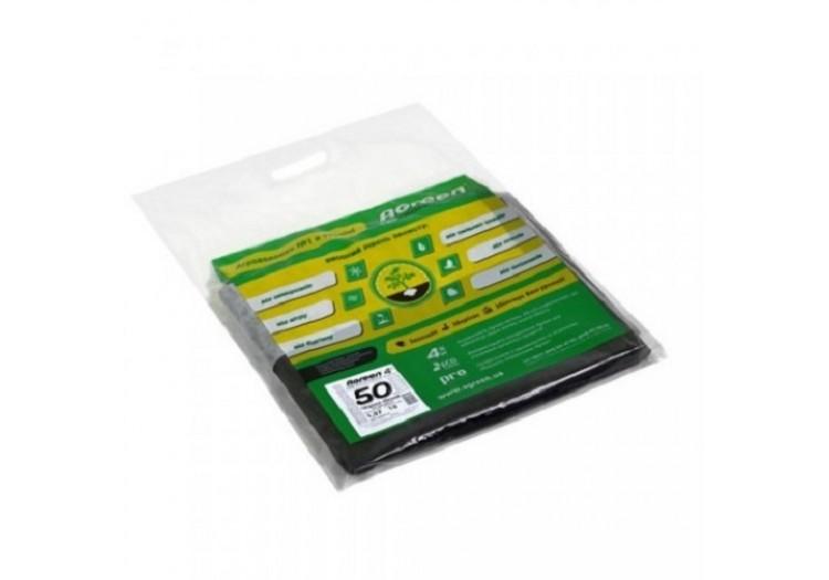 Агроволокно Agreen черно-белое ( 1,07х5 )