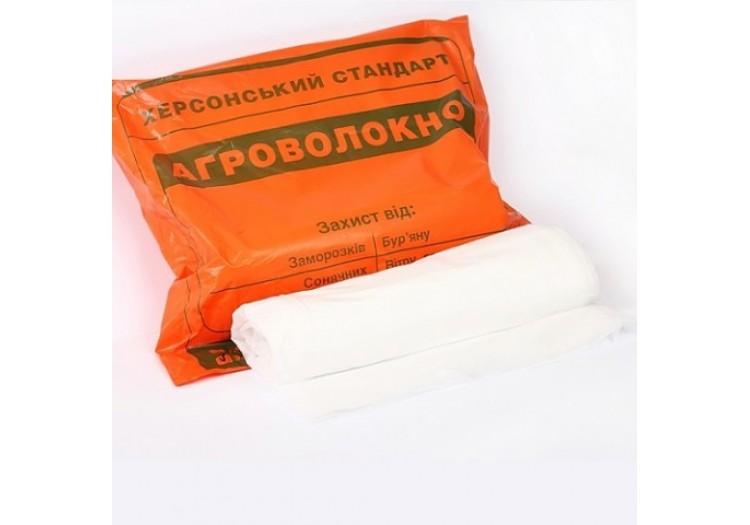 Агроволокно белое Херсонский Стандарт 23 (4,2х10) - 003776