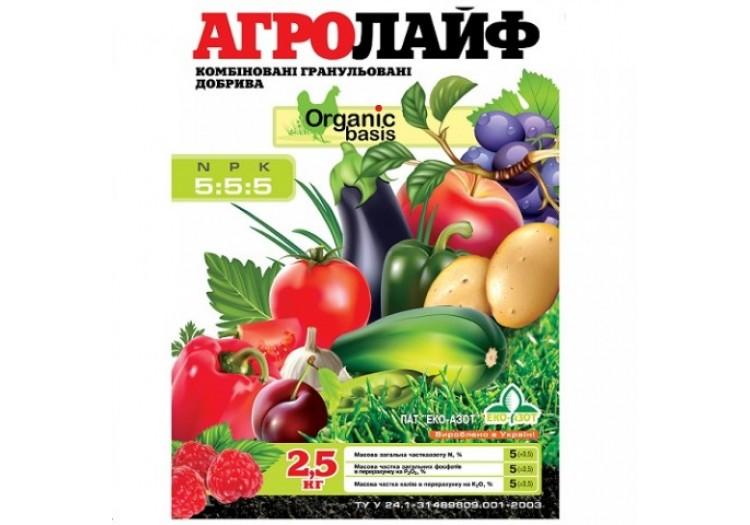 Удобрение Агролайф N:P:K 5:5:5, 2,5 кг органоминеральное на основе компоста - 20738