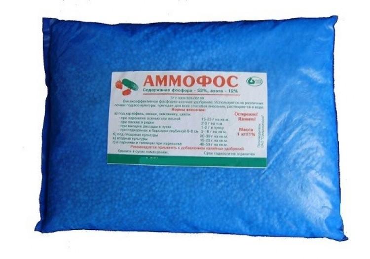 Амофос 1 кг.