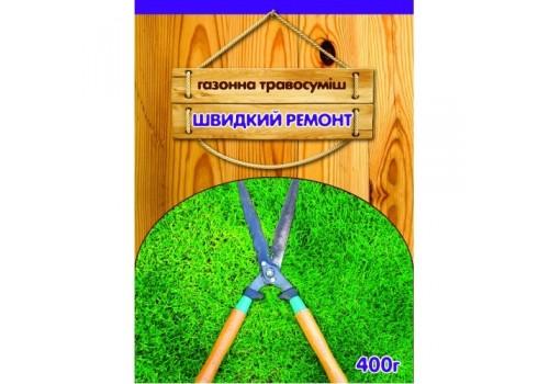 Газон Быстрый ремонт ТМ Семейный Сад 400 г