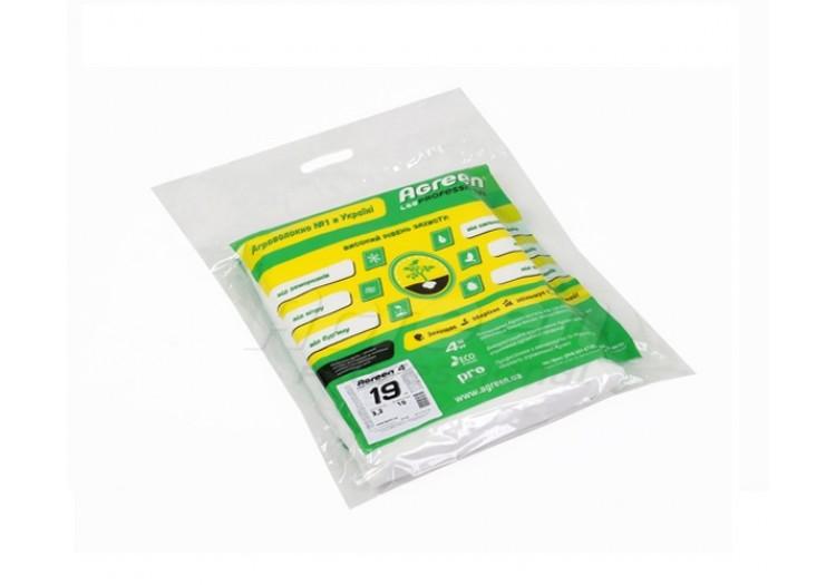 Агроволокно белое Agreen 19 (3,2х10)