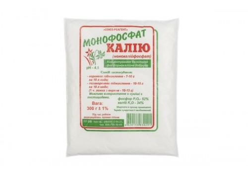 Монофосфат калия P-52%,К-34%, 0,3 кг.