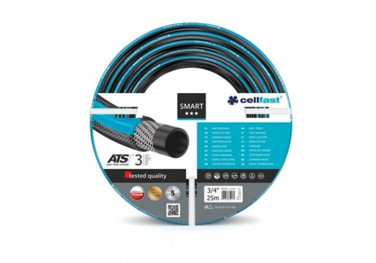"Шланг для полива Cellfast Smart ATS Variant 3/4"" - 25м."