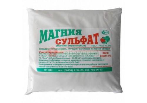 Сульфат магния, 0,5 кг.