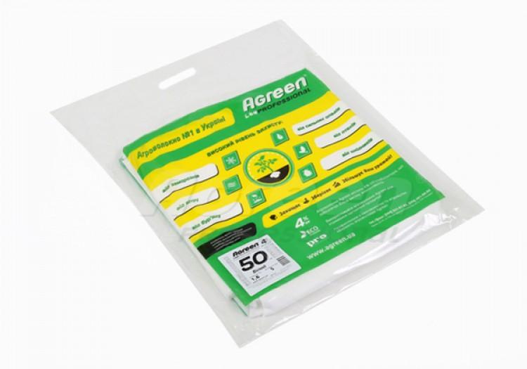 Агроволокно белое Agreen 42 (2,1х10)